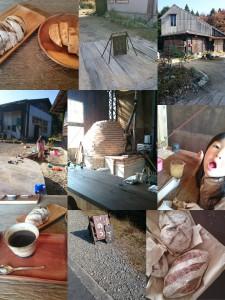 2014-11-24-17-01-29_deco