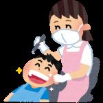 スタッフ急募(歯科衛生士)