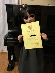ピアノのコンクール