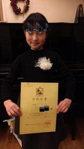 ピアノの試験